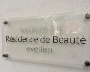 residence de beaute2