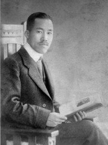 ziekte van Hashimoto